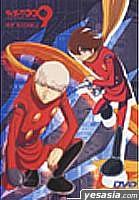 Cyborg 009 Dai 2 shou - Koko yori towa ni (5) (DVD) (Japan Version)