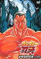 Grappler Baki - The Ultimate Fighter 12: The Biggest Tournament 11