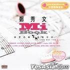 Mi Book (2CD) (Reissue Version)