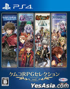 Kemco RPG Selection Vol.2 (Japan Version)