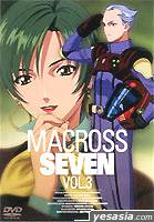 Macross 7 Vol.3 (Japan Version)
