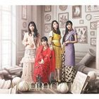 MOMOIRO CLOVER Z [Type B] (First Press Limited Edition) (Japan Version)