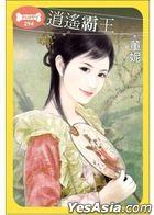 Puppy 294 -  Xiao Yao Ba Wang