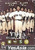YMCA Baseball Team (US Version)