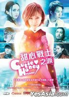 Cutie Honey - Tears (2016) (DVD) (English Subtitled) (Hong Kong Version)