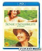 Sense and Sensibility (Blu-ray) (Korea Version)