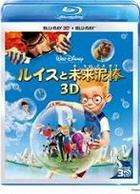 Meet the Robinsons 3D Set (3D Blu-ray + 2D Blu-ray) (Japan Version)