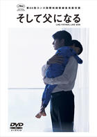 Like Father, Like Son (2013) (DVD) (Standard Edition) (Japan Version)