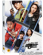 Hit-and-Run Squad (DVD) (Korea Version)
