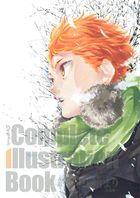 Haikyu!! Complete Illustration book 'Owari to Hajimari'