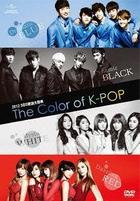 2012 SBS Gayo Daejun The Color of K-Pop (Japan Version)