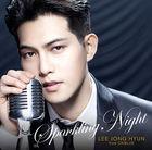 SPARKLING NIGHT (ALBUM + DVD) (First Press Limited Edition) (Japan Version)