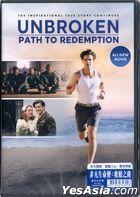 Unbroken: Path to Redemption (2018) (DVD) (Hong Kong Version)