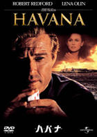 Havana (DVD) (First Press Limited Edition) (Japan Version)