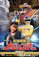 Denji Sentai Megaranger Vol.4 (Japan Version)