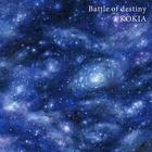 Battle of destiny (Japan Version)