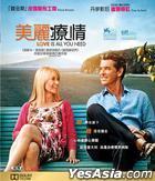 Love Is All You Need (2012) (Blu-ray) (Hong Kong Version)