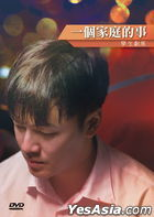 A Family Thing (2017) (DVD) (Taiwan Version)
