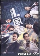 L Storm (2018) (DVD) (Hong Kong Version)