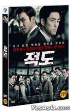 Helios (DVD) (Korea Version)