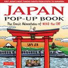 jiyapan potsupuatsupu butsuku JAPAN POP UP BOOK vuijitsuto jiyapanzu mosuto fueimasu saitsu furomu kiyouto tou  kamakura VISIT JAPAN S MOST FAMOUS SIGHTS FROM KYOTO TO KAM