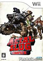 Metal Slug Complete (日本版)