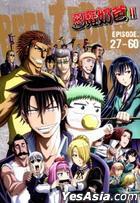 Beelzebub II (DVD) (Deluxe Edition) (Multi-audio) (Taiwan Version)