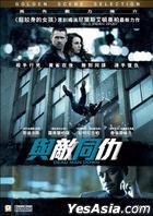 Dead Man Down (2013) (DVD) (Hong Kong Version)