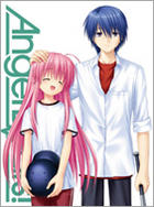 Angel Beats! (Blu-ray) (Vol.5) (First Press Limited Edition) (Japan Version)