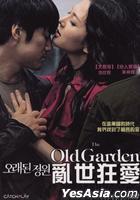 亂世狂愛 (DVD) (台灣版)