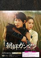 Gunman In Joseon (DVD) (Vol. 2) (Premium Box Edition) (Japan Version)