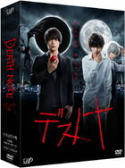 Death Note (2015) (DVD) (Japan Version)