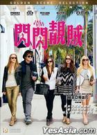 The Bling Ring (2013) (VCD) (Hong Kong Version)