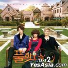 Full House Take 2 (SBS Plus Original Drama) OST