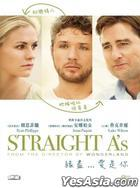 Straight A's (2013) (VCD) (Hong Kong Version)