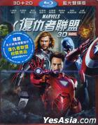 The Avengers (Blu-ray) (3D + 2D) (2-Disc Edition) (Taiwan Version)