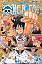ONE PIECE (Vol.45) (Taiwan Version)