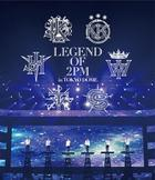 Legend of 2PM in Tokyo Dome [BLU-RAY] (Japan Version)