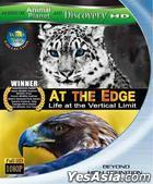 At The Edge (Blu-ray) (Taiwan Version)