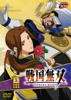 SENGOKU MUSOU 5 (DVD+CD) (First Press Limited Edition)(Japan Version)
