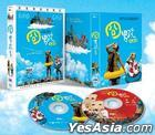 Orz Boyz (DVD) (2-Disc Edition) (English Subtitled) (Taiwan Version)
