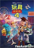 Toy Story 4 (2019) (DVD) (Taiwan Version)