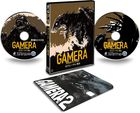 Gamera 2: Attack of Legion (4K Ultra HD + Blu-ray) (4K Digitally Restored) (HDR Version) (Japan Version)