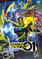 Kamen Rider Zero-One Vol.4 (DVD) (Japan Version)