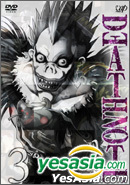 Death Note (DVD) (Vol.3) (Animation) (Japan Version)