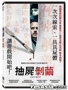 Cut Off (2018) (DVD) (Taiwan Version)