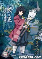 Demon Slayer: Kimetsu no Yaiba : Water Pillar (208塊砌圖) (208-049)