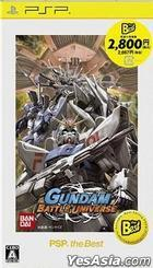 Gundam Battle Universe (New Bargain Edition) (Japan Version)