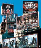 モーニング娘。コンサートツアー 『The BEST of Japan 夏〜秋'04』  (Blu-ray)(日本版)