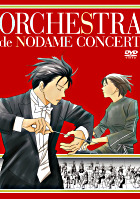 Nodame Orchestra Live! (Japan Version)